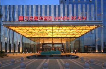hotele i apartamenty shandong wszystkie zakwaterowania w shandong rh allshandonghotels com